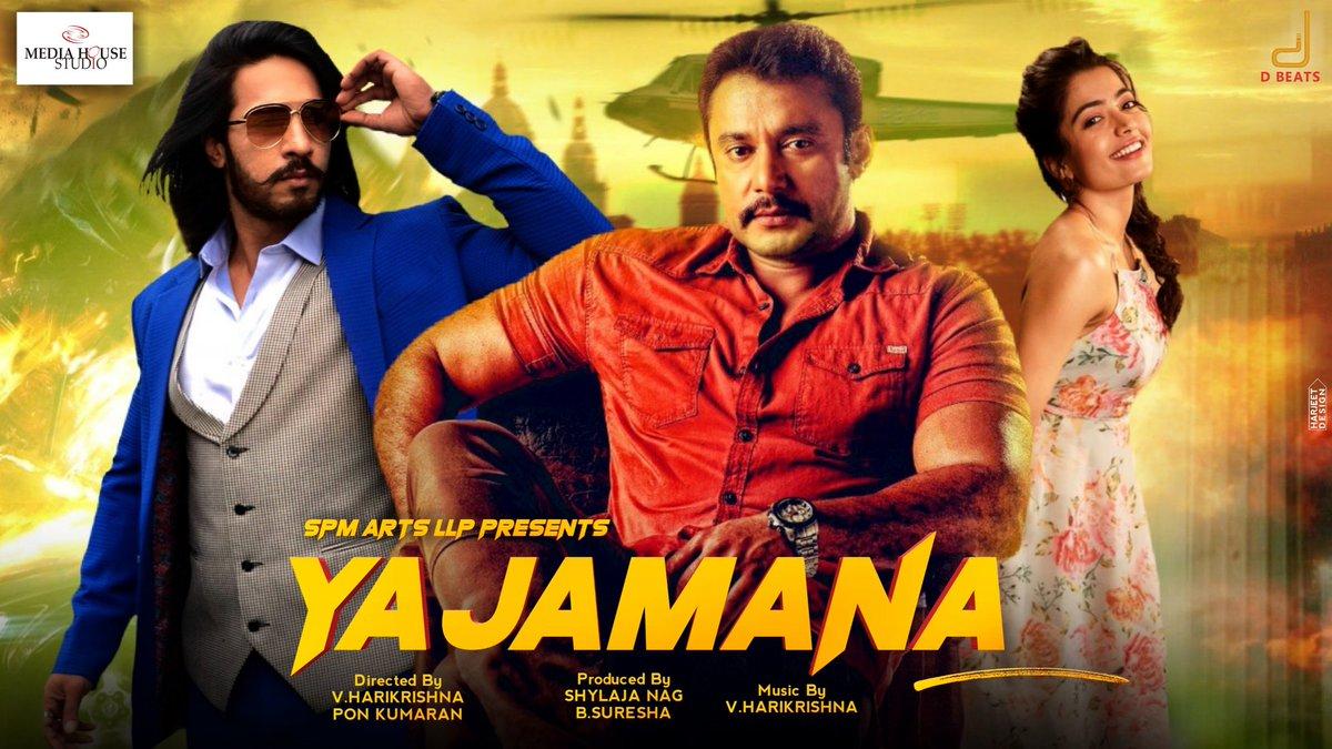 Yajamana Full Movie Download