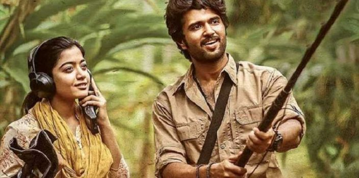 Dear Comrade Full Movie Download,Songs,Lyrics