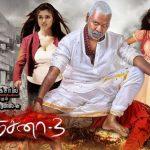 Raghava Lawrence's Comedy Horror Kanchana 3 Full Movie Download, Songs,Lyrics