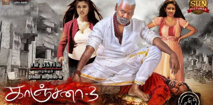 Raghava Lawrence's Comedy Horror Kanchana 3 Full Movie Download, Songs,Lyrics